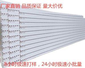 长条板线路板